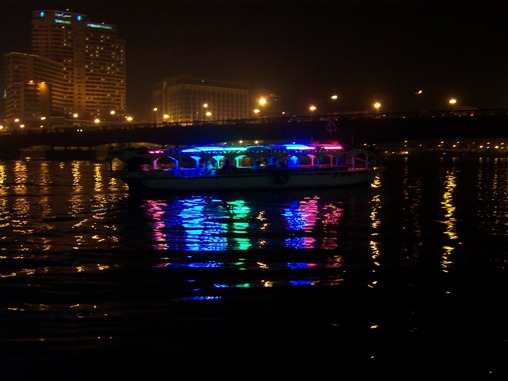 نهر النيل nile2.jpg